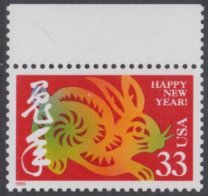 USA Michel 3070 / Scott 3272 postfrisch EINZELMARKE RAND oben - Chinesisches Neujahr: Jahr des Hasen