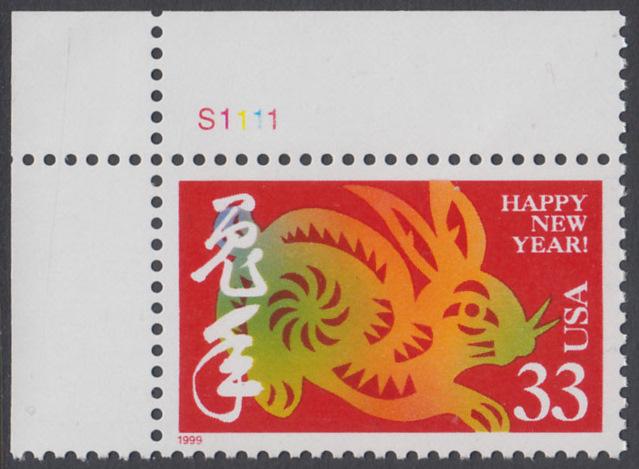 USA Michel 3070 / Scott 3272 postfrisch EINZELMARKE ECKRAND oben links m/ Platten-# S1111 - Chinesisches Neujahr: Jahr des Hasen 0