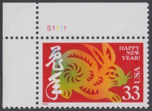 USA Michel 3070 / Scott 3272 postfrisch EINZELMARKE ECKRAND oben links m/ Platten-# S1111 - Chinesisches Neujahr: Jahr des Hasen