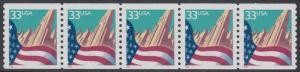 USA Michel 3090C / Scott 3280 postfrisch horiz.STRIP(5) - Flagge vor Stadtansicht