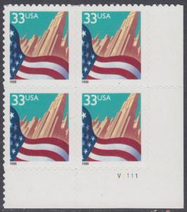 USA Michel 3091A / Scott 3278 postfrisch PLATEBLOCK ECKRAND unten rechts m/ Platten-# V1111 - Flagge vor Stadtansicht