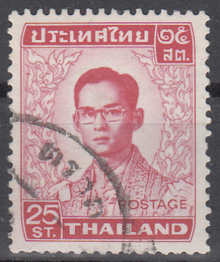 hc000.447 - Thailand Mi.Nr. 624X o