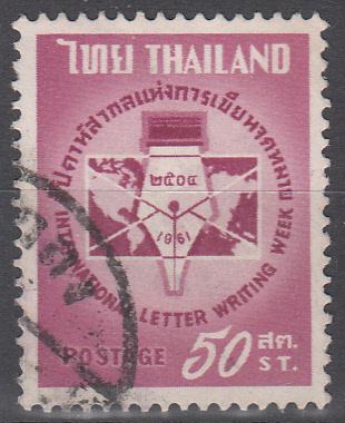 hc000.450 - Thailand Mi.Nr. 378 o