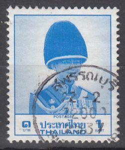 hc000.453 - Thailand Mi.Nr. 1264 IXA o