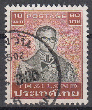 hc000.455 - Thailand Mi.Nr. 1107 o