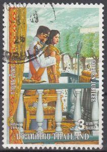 hc000.459 - Thailand Mi.Nr. 1704 o