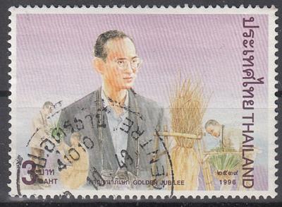hc000.460 - Thailand Mi.Nr. 1713 o