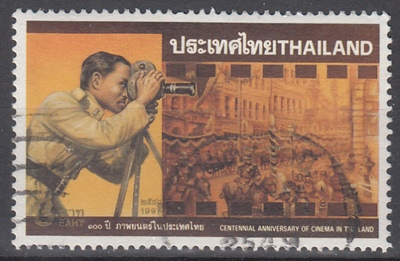 hc000.461 - Thailand Mi.Nr. 1778 o