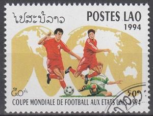 hc000.463 - Laos Mi.Nr. 1401 o