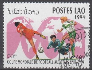 hc000.464 - Laos Mi.Nr. 1402 o