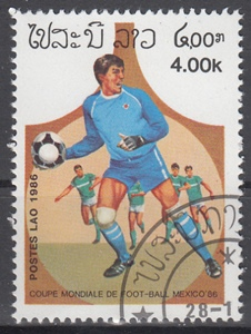 hc000.468 - Laos Mi.Nr. 886 o