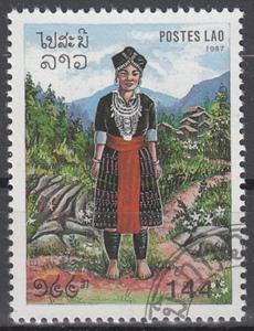 hc000.471 - Laos Mi.Nr. 1059 o