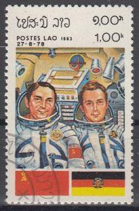 hc000.472 - Laos Mi.Nr. 640 o