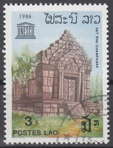 hc000.473 - Laos Mi.Nr. 962 o