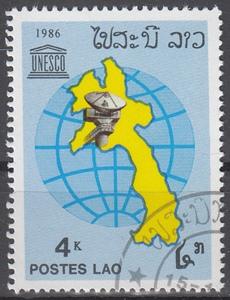 hc000.474 - Laos Mi.Nr. 963 o