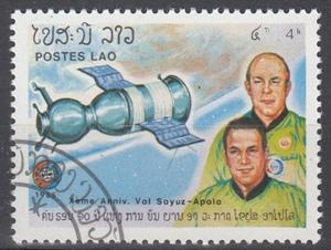 hc000.476 - Laos Mi.Nr. 856 o