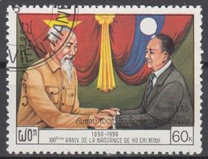 hc000.477 - Laos Mi.Nr. 1208 o