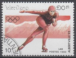 hc000.478 - Laos Mi.Nr. 1210 o