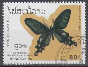 hc000.479 - Laos Mi.Nr. 1379 o