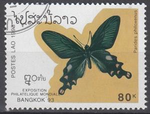 hc000.480 - Laos Mi.Nr. 1379 o, Schmetterling Parides philoxenus