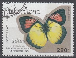 hc000.482 - Laos Mi.Nr. 1381 o
