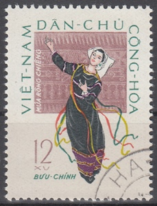 hc000.484 - Vietnam Nord Mi.Nr. 201 o