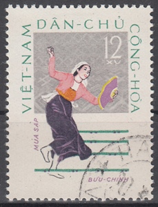 hc000.485 - Vietnam Nord Mi.Nr. 202 o