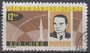 hc000.486 - Vietnam Nord Mi.Nr. 298 o