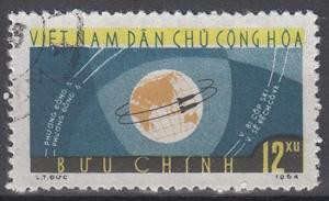 hc000.487 - Vietnam Nord Mi.Nr. 299 o