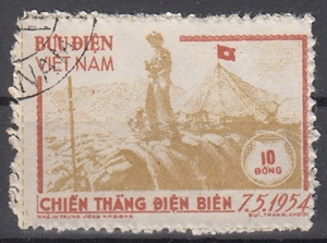 hc000.489 - Vietnam Nord Mi.Nr. 12A o