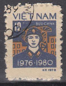 hc000.491 - Vietnam Mi.Nr. 1035A o