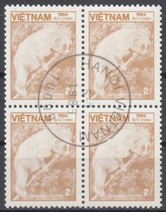 hc000.497 - Vietnam Mi.Nr. 1539 o, Viererblock
