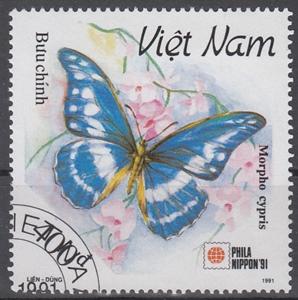 hc000.508 - Vietnam Mi.Nr. 2374 o