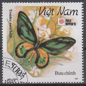 hc000.509 - Vietnam Mi.Nr. 2375 o