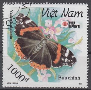 hc000.510 - Vietnam Mi.Nr. 2376 o