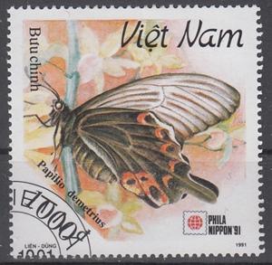 hc000.511 - Vietnam Mi.Nr. 2377 o