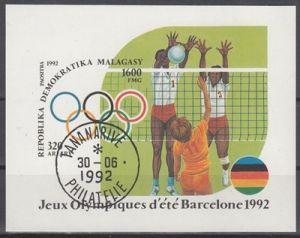 hc000.571 - Madagaskar Mi.Nr. Block 191 o