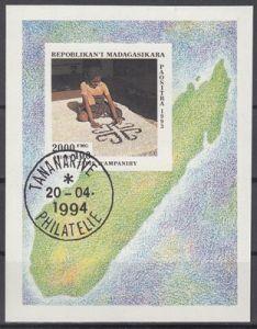 hc000.573 - Madagaskar Mi.Nr. Block 255 o