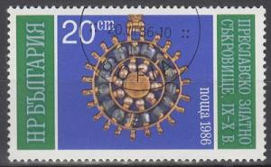 hc000.628 - Bulgarien Mi.Nr. 3482 o