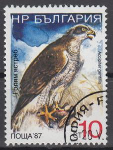 hc000.632 - Bulgarien Mi.Nr. 3693 o