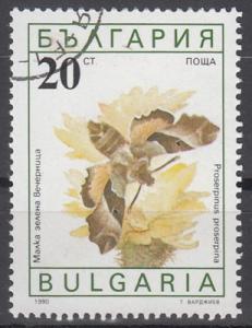 hc000.634 - Bulgarien Mi. Nr. 3854 o