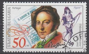 hc000.635 - Bulgarien Mi.Nr. 3966 o