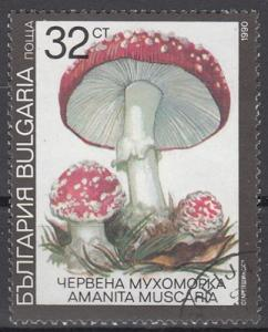 hc000.636 - Bulgarien Mi.Nr. 3889 o