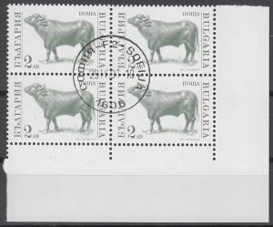 hc000.640 - Bulgarien Mi.Nr. 3883A o, Viererblock vom Eckrand