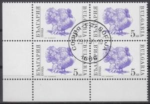 hc000.641 - Bulgarien Mi.Nr. 3884A o, Viererblock vom Eckrand