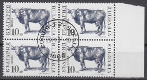hc000.642 - Bulgarien Mi.Nr. 3885 o, Viererblock vom Seitenrand