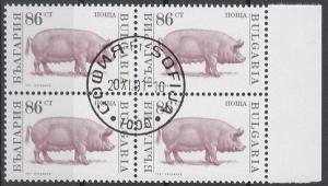 hc000.648 - Bulgarien Mi.Nr. 3926A o, Viererblock vom Seitenrand