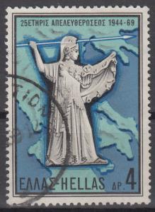 hc000.694 - Griechenland Mi.Nr. 1016 o