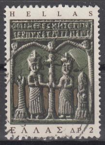 hc000.695 - Griechenland Mi.Nr. 926 o