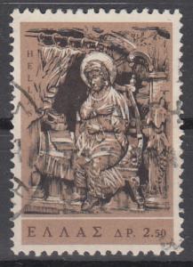 hc000.696 - Griechenland Mi.Nr. 927 o